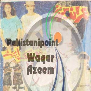 Fantastic Agent Imran Series