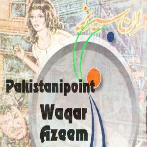 Shiglar Point