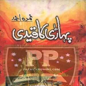 Pahari Ka Qaidy