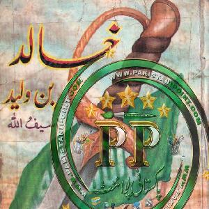 Khalid Bin Waleed PDF