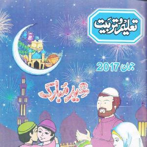 Taleem o Tarbiyat June 2017