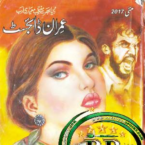 Imran Digest May 2017