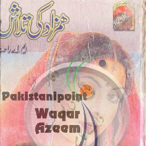 Hamzaad ki Talash