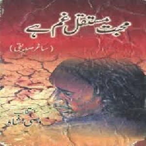 Mohabbat Mustaqil Gham Hay