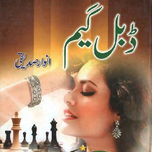 Double Game Urdu PDF