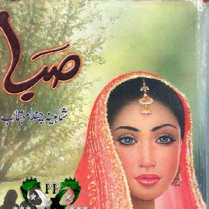 Saba Urdu Novel