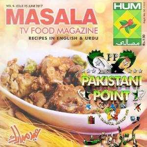 Cooking books free urdu books online cooking books page masala magazine june 2017 forumfinder Gallery