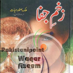 Zakhm-e-Jafa
