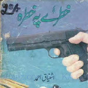 Khatrey Pe Khatra Inspector Jamshed Series