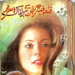 Qila Fengerefin kay Holnak Israr