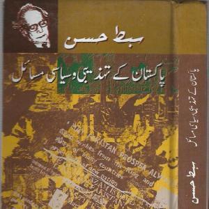 Pakistan kay Tahzeeby wa Siasy Masail
