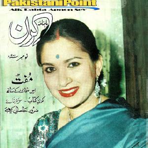 Kiran Digest November 1982