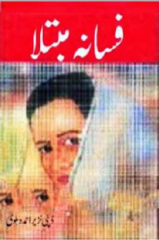 Fasana-e-Mubtala by Deputy Nazeer Ahmed